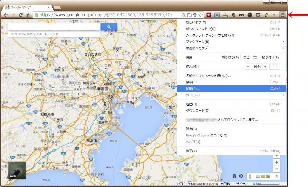 グーグルマップの印刷方法