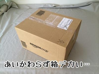 Amazonから届いた濃厚焼豚10箱セットのダンボール箱