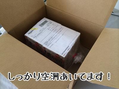 Amazonの梱包は空洞が多い