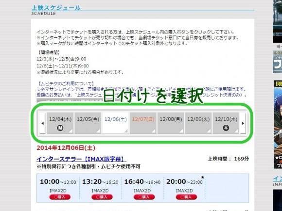 2014-12-04_yoyaku00
