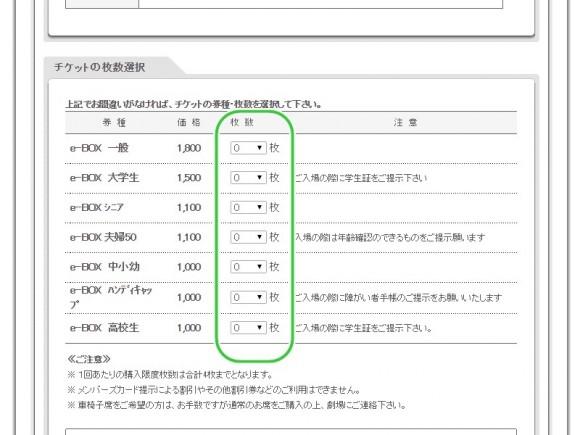 2014-12-04_yoyaku02