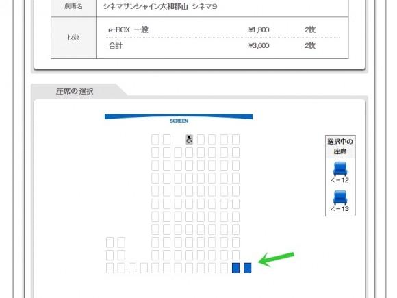 2014-12-04_yoyaku03