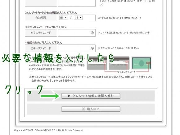 2014-12-04_yoyaku06