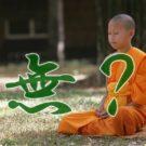 「ない」と「無い」漢字とひらがなの使い分けをやさしく解説