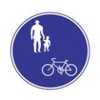 自転車走行可の標識