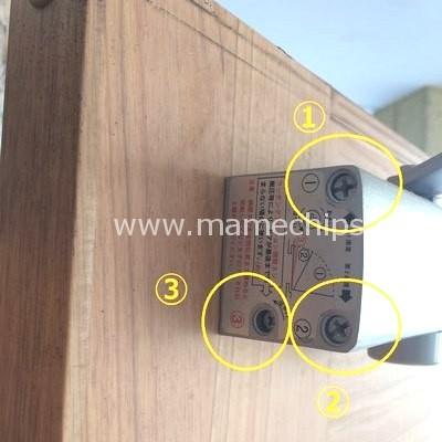 ドアの閉まるスピードを調整する方法